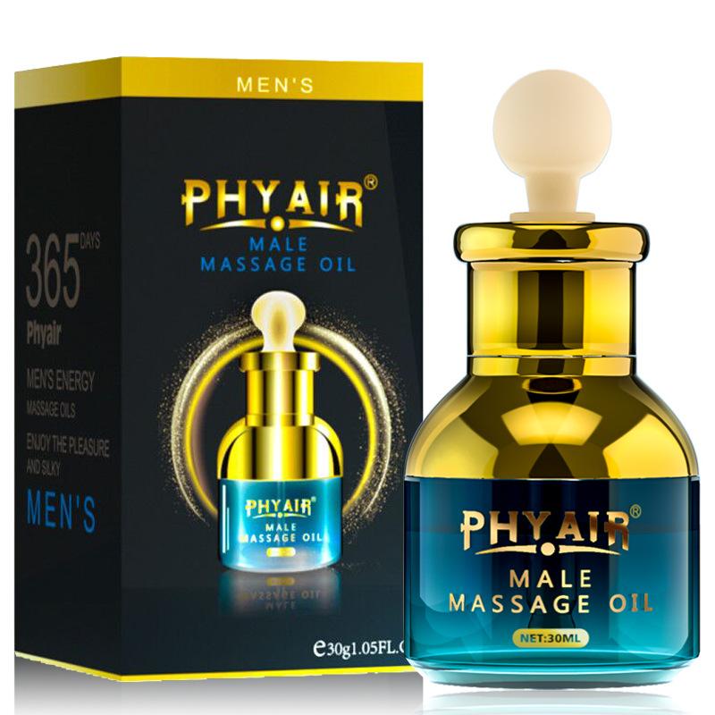 Phyair男士劲能按摩精油30ml男性阴茎变大按摩膏情趣用品