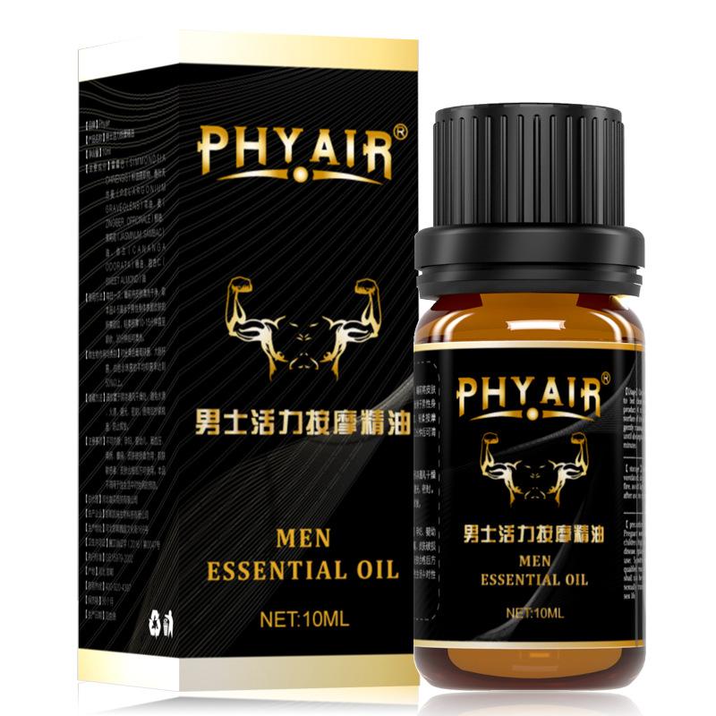 Phyair男士活力按摩精油10ml男用滋养增大精油情趣用品助硬速起挺