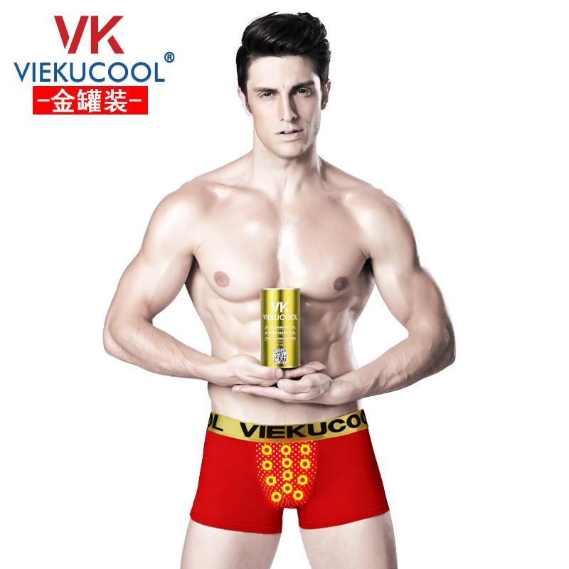英国卫裤第十三代罐装18颗强磁莫代尔托玛琳保健卫裤男士内裤