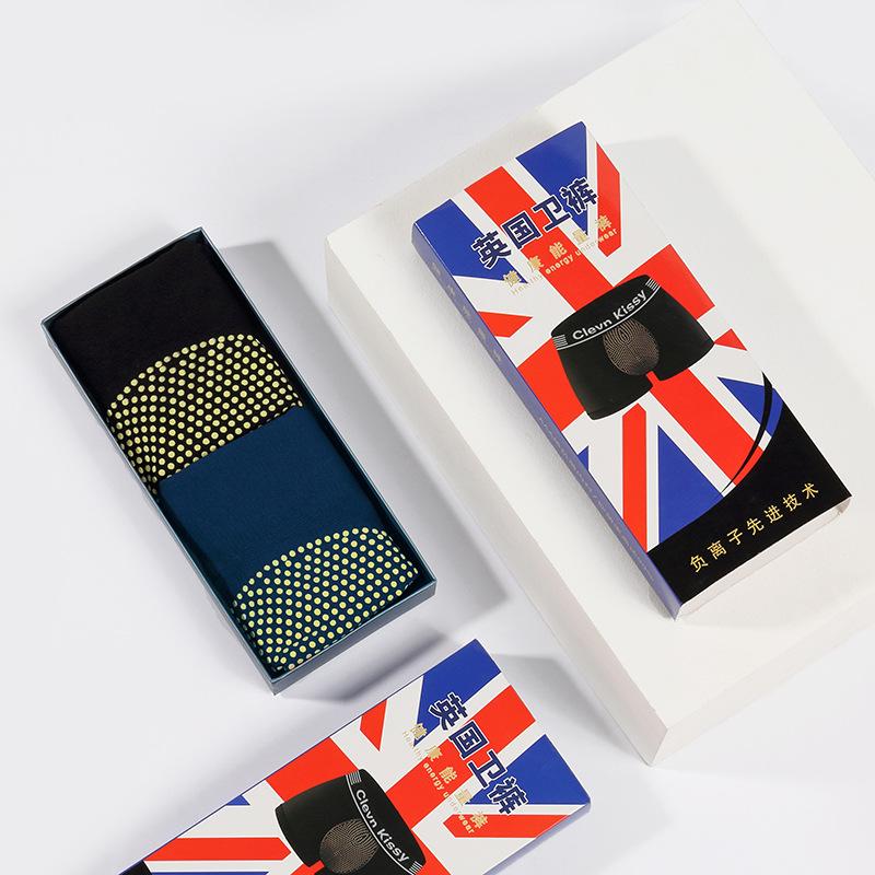 英国卫裤ClevnKissy男士内裤按摩颗粒生理保健透气青年舒适平角裤