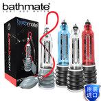 英国进口Bathmate男