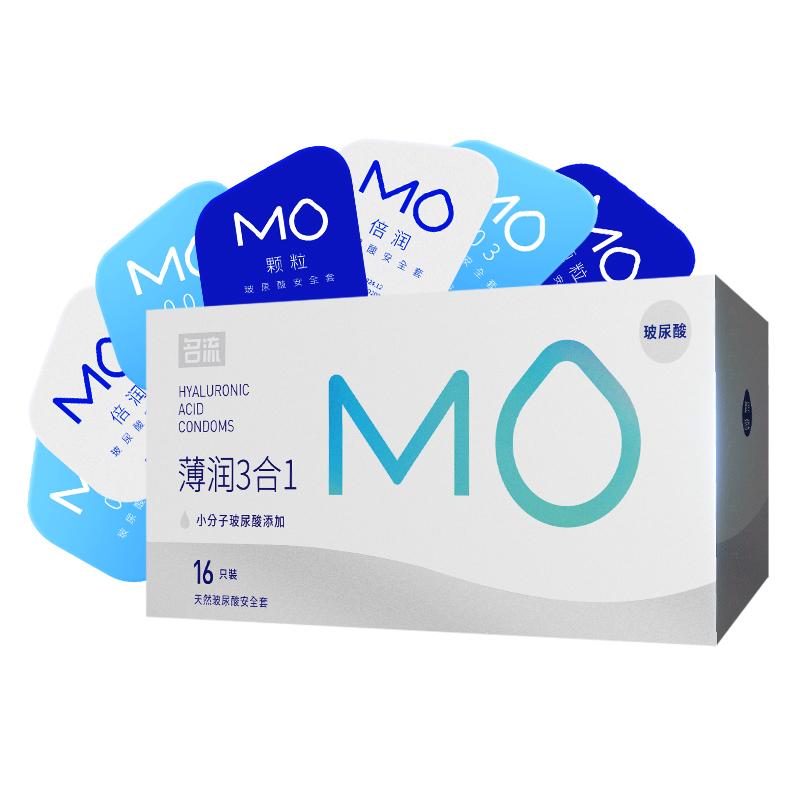 名流MO润薄三合一玻尿酸避孕套