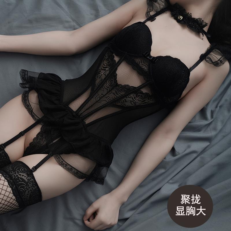 性感情趣内衣超骚开档免脱小胸显大聚拢诱惑透明睡衣激情套装骚女