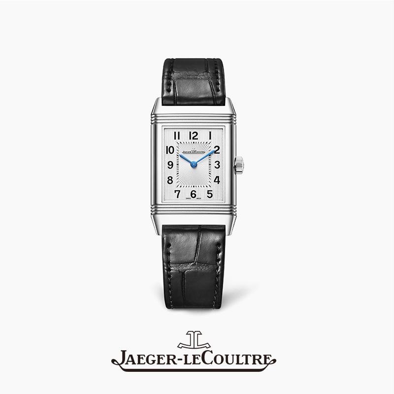 JAEGER-LECOULTRE积家REVERSO翻转系列腕表 精钢机械女表 中型款