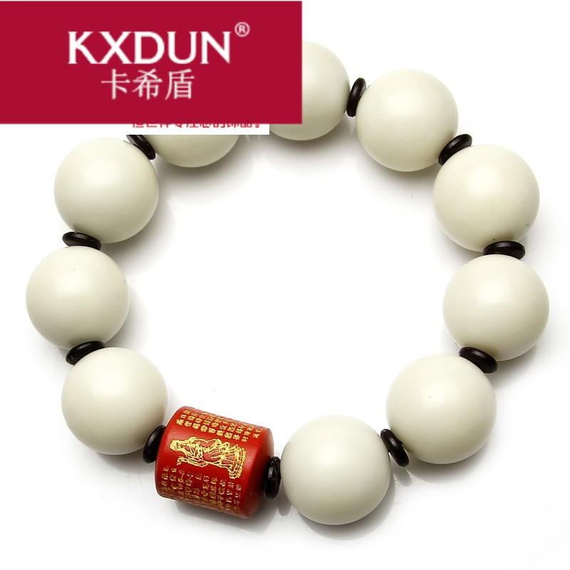 KXDUN/卡希盾大颗白玉菩提根白圆珠素珠佛珠菩提子手串情侣XJ0408