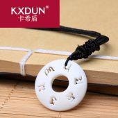 KXDUN/卡希盾白玉菩提根六字真言平安扣吊坠男女钥匙扣六yyd0501