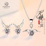 18K白金耳钉套装S925纯银耳环新款天使之翼女简约耳饰生日礼物潮