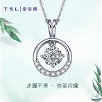 TSL谢瑞麟白18k金钻石女繁星奢华群镶排钻镶嵌吊坠不含项链BB031