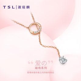 TSL谢瑞麟泡泡系列爱的磁场18K金钻石项链锁骨链百搭Y字套链BB979