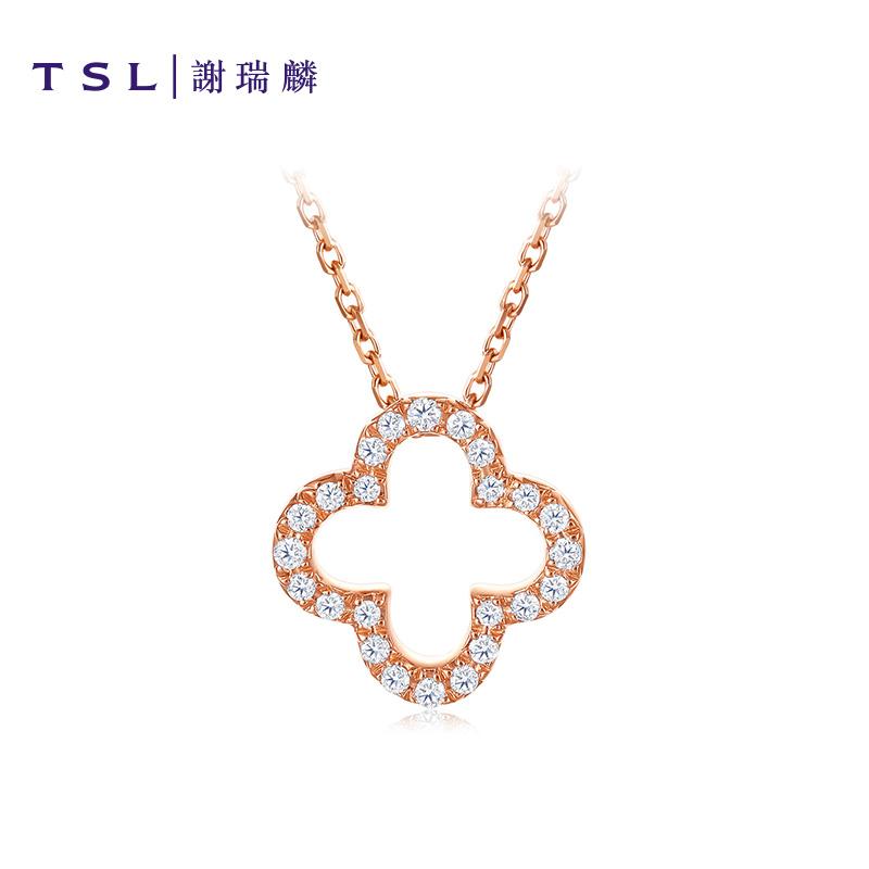 TSL谢瑞麟18K金钻石项链镂空幸运四叶草女套链BA008