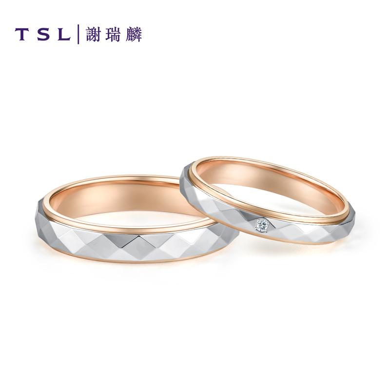 TSL谢瑞麟18k金至臻情缘戒指彩金钻石对戒情侣男女款AD863-AD864