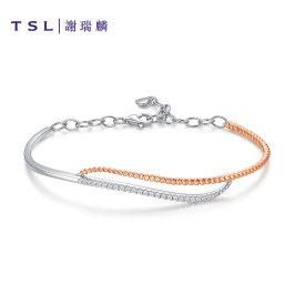 TSL谢瑞麟18K金玫瑰金白金双色手链钻石手镯女款BC122